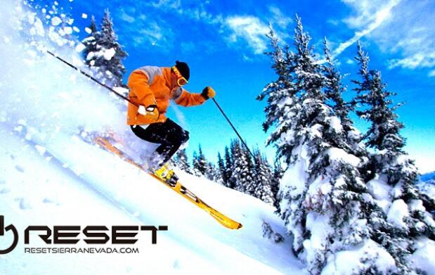 Sierra Nevada, Curso de esquí o Snow + Alquiler equipo