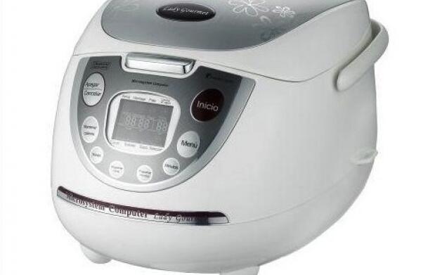 Robot de cocina programable Supreme Chef por 69 euros