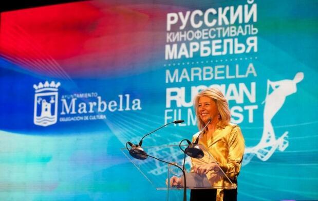 Entradas para el Festival de Cine Ruso