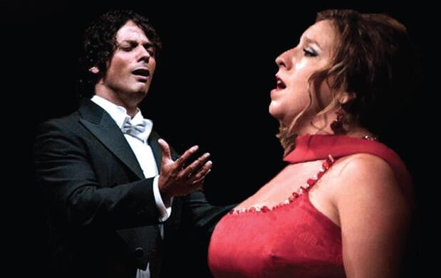Recital lírico: Berna Perles y León de la Guardia