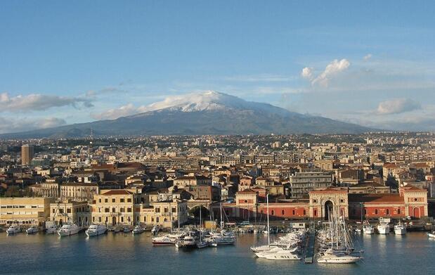Catania: 4 días Vuelo + Hotel 4*