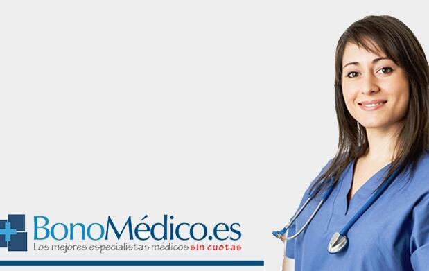50% de descuento en tus pruebas médicas