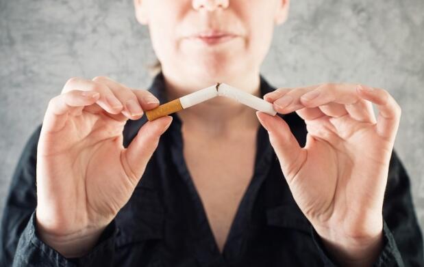 Hipnosis para dejar de fumar por 59