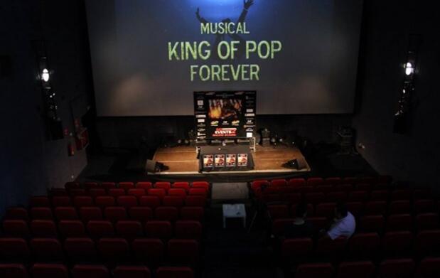 Entradas para el concierto 'King Of Pop Forever'