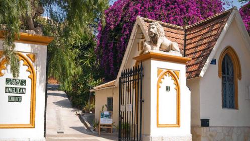 Entrada general Cementerio Inglés de Málaga